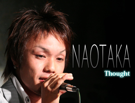 ThoughtのNAOTAKA